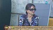 Защо е номинирана Миглена Ангелова