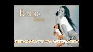 Райна - Както Друга Никоя
