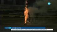 ДПС отпразнува победата си в Кърджали с кючек