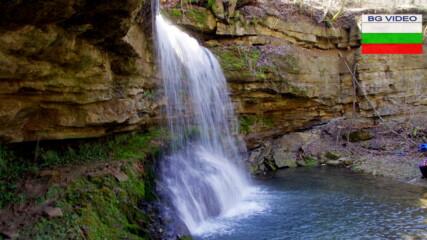 Водопад Мари скок