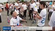Благотворителен маратон за хора с увреждания
