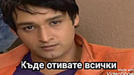 Сезони на Съдбата Епизод 247