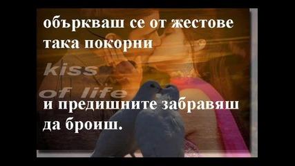 Усещане За Истинска Жена автор Анелия Дойчева.wmv