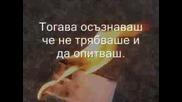 Откажи Цигарите