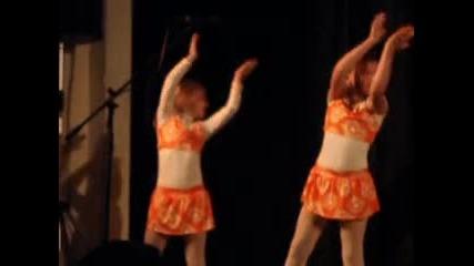 Tanci