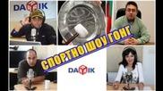 Спортно шоу Гонг по Дарик радио от 17 юли 2015