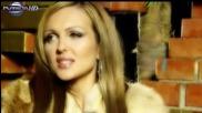 Глория - Не остарявай, мамо (2002)