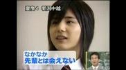 Yamada Ryosuke Interview (No Subs)