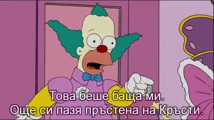 The Simpsons s21e10 Once Upon A Time In Springfield bg subs бг субтитри