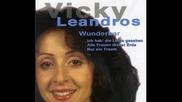 Вики Леандрос - Бузуки пеят в лятната нощ