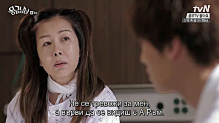 Emergency Couple E06