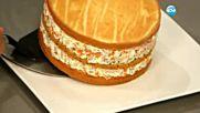 Трицветна солена торта - Бон апети (25.04.2016)