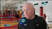 Спортни Новини (27.02.2016 - централна)