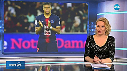 Спортни новини (22.04.2019 - централна емисия)