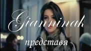 Богдана Карадочева Обич Действителна