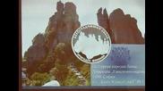 Белоградчишките скали върху монета