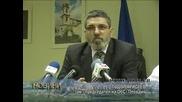 Hristev Iska Ostavkata Na Diankov