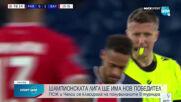 Спортни новини (14.04.2021 - обедна емисия)