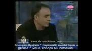 Stevan Andjelkovic - Oprosti Mi /превод /