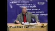 Юлиян Кучков