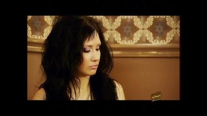 Биляна - Искаш Много, Даваш Малко