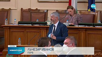 Парламентът прие оставката на правителството