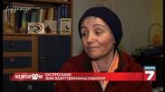 Помощ за Ева от Добрич News7 20.01.2016 г.