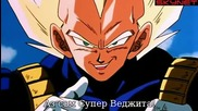 Dragon Ball Z - Сезон 5 - Епизод 157 bg sub