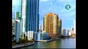 От местопрестъплението: Маями S04 E16 / Бг. аудио