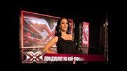 X Factor Bulgaria - Мария Илиева