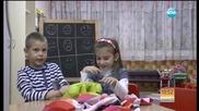 VBOX7: Как реагират деца, когато виждат телефон с шайба?