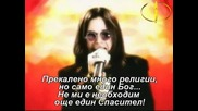 Ozzy Osbourne - I Dont Wanna Stop (превод)
