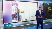 Спортни новини (23.07.2021 - късна емисия)