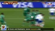22.06.2010 Нигерия - Южна Корея 1:2 Гол на Парк Чу Юн - Мондиал 2010 Юар
