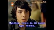 Любов и Наказание - 62 последен епизод - Саваш, Назан и Мустафа Бг Субтитри 9