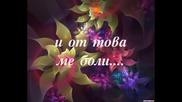 (превод)една От Най - Тъжните Гръцки Песни Sotis Volanis - Кlino ta matia mou ...затварям очите си.