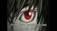 Death Note - Epizod 5 Bg Sub Hq