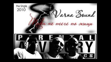 Varna Sound - toka ne teche po jici