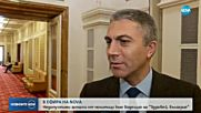 """Недопустими заплахи от политици към водещия на """"Здравей, България"""""""