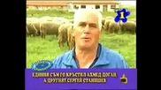 ! Именитите Кочове - Господар На Седмицата, 19-23 Май 2008 !