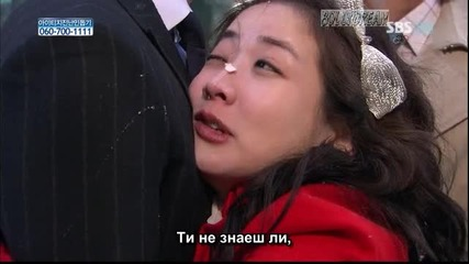 [ Bgsubs ] Stars Falling From the Sky part