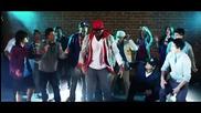 Justice Crew Ft. Flo Rida - Dance With Me ( Високо Качество )