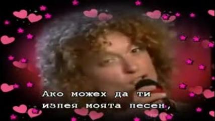 Още съм влюбена в теб/ Still in love with you - No Angels