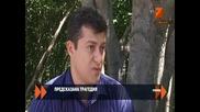 Мъж предсказал атентата в Бургас с голяма точност още преди 6 месеца