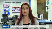 МВнР: Откритият във Великобритания камион е с българска регистрация
