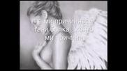 Toni Braxton - Unbreak My Heart (prevod)