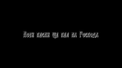 Яшарка - Душата Си Ще Дам .mp4 Vbox7