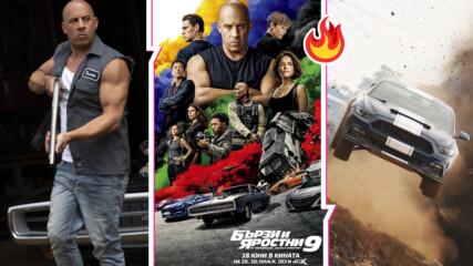 """Бижу на 4 колела за 1 млн. долара в новия """"Бързи и яростни""""! Вижте впечатляващите коли от филма"""