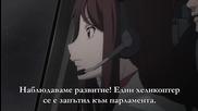 [sugoifansubs] Tokyo Esp - 01 bg sub [720p]