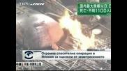 Мащабна спасителна операция провеждат в Япония